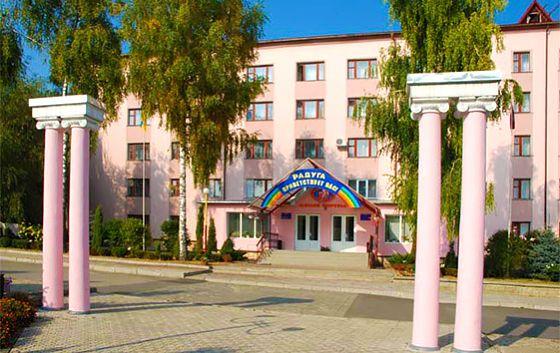 Санаторій у Волочиську