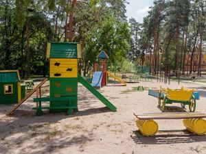 Санаторії Дніпропетровської області