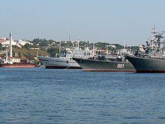 Севастополь, кораблі