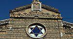 Евпаторийская синагога «Егия-Капай»