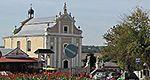 Тринитарский костел