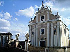 Трінітарський костел (церква Святого Йосафата), Кам'янець-Подільський