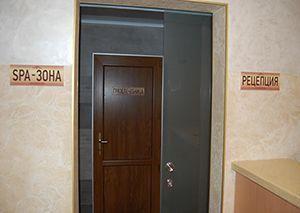 Санаторії в Одеській області