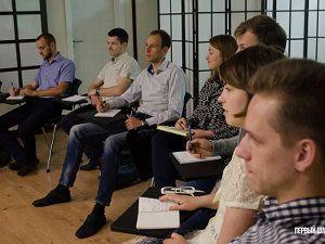 Оренда конференц-залу в Києві